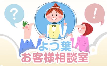 知る・楽しむ|北海道のおいしさ...