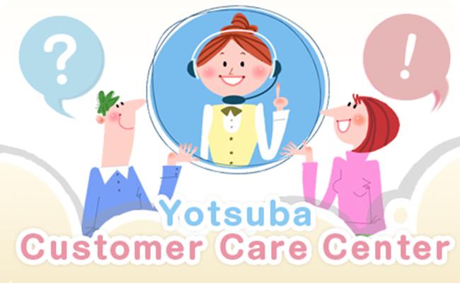 Yotsuba Customer Care Center