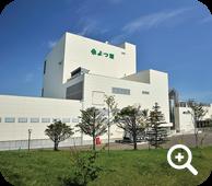 Exterior view of Yotsuba's Tokachi Main Factory