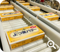 Production of butter in cartons