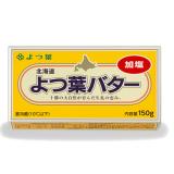 Yotsuba Butter (Salted) 150g