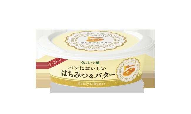 Yotsuba 'Enhance a Good Taste for Bread' Honey Butter 100g
