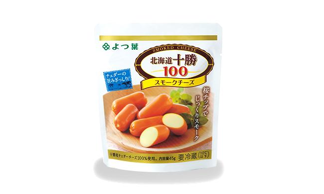 Yotsuba 「Hokkaido Tokachi 100」 Smoked Cheese 45g