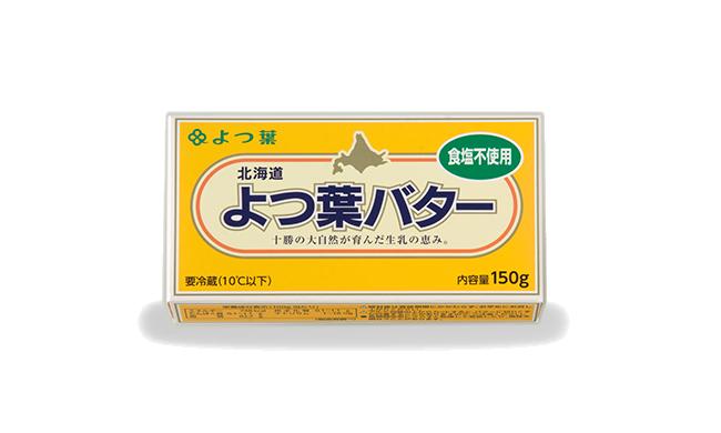 Yotsuba Butter (Unsalted) 150g