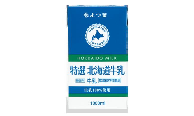 Yotsuba Specialty Hokkaido Milk 1000ml