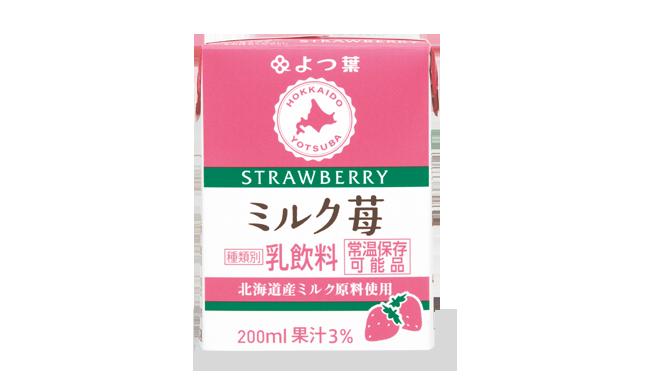 Yotsuba Strawberry Flavoured Milk Beverage 200ml
