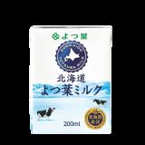 Hokkaido Yotsuba Milk 200ml(UHT)