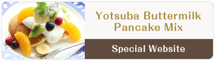 Yotsuba Hokkaido Buttermilk Pancake Mix.   More information about this product