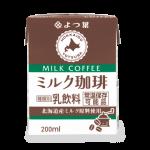 四葉 咖啡牛奶