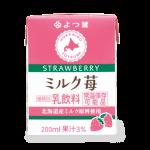 四葉 草莓牛奶