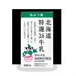 四葉 北海道特選3.6牛乳