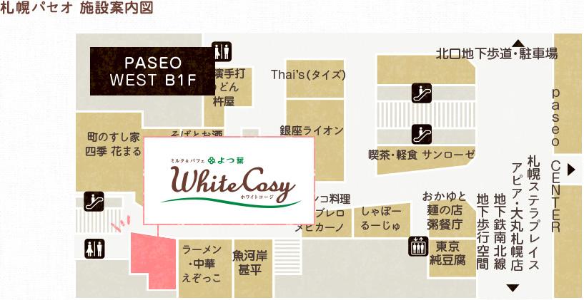 札幌パセオ店 施設案内図