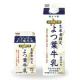 生産者指定よつ葉牛乳