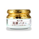 よつ葉発酵バター