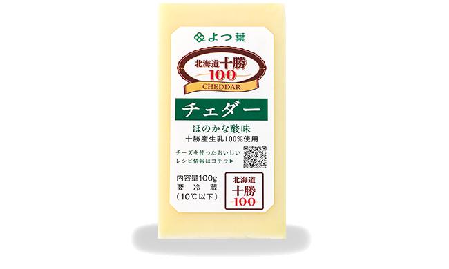 よつ葉北海道十勝100 <br>チェダー