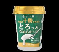 よつ葉北海道十勝生乳100 とろっとなめらかヨーグルト