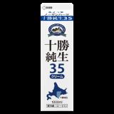 よつ葉ノーザンハーツ十勝純生クリーム35