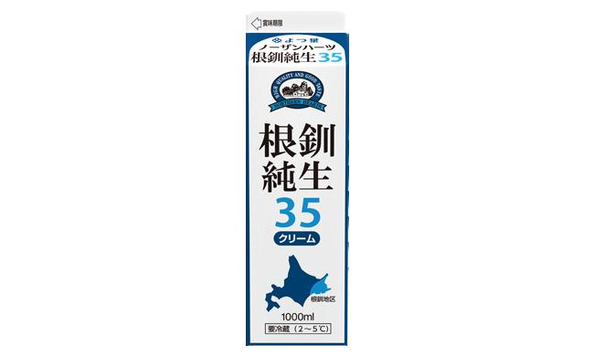 よつ葉ノーザンハーツ根釧純生クリーム35