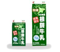 よつ葉北海道根釧牛乳