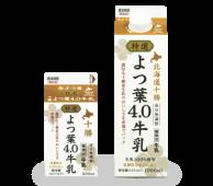 特選よつ葉4.0牛乳