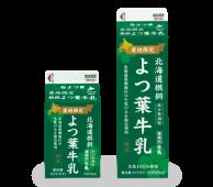 産地限定北海道根釧よつ葉牛乳