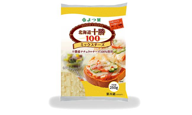 よつ葉北海道十勝100 <br>ミックスチーズ