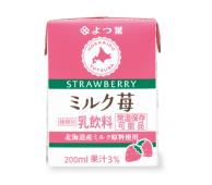 よつ葉ミルク苺