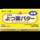 よつ葉バター 減塩