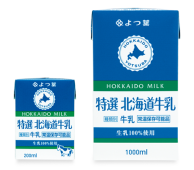よつ葉特選北海道牛乳