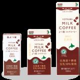 YOTSUBA MILK COFFEE よつ葉ミルクコーヒー