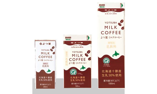 YOTSUBA MILK COFFEE<br> よつ葉ミルクコーヒー