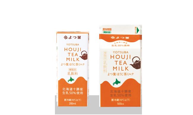 YOTSUBA HOUJI TEA MILK よつ葉ほうじ茶ミルク