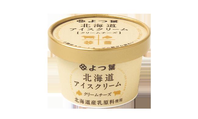 よつ葉北海道アイスクリーム<br>クリームチーズ