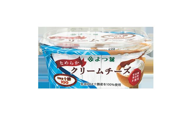 よつ葉北海道十勝100 <br>なめらかクリームチーズ