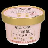 よつ葉北海道アイスクリーム<br>Wフロマージュ&苺