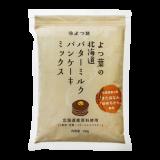 よつ葉の北海道バターミルク<br>パンケーキミックス