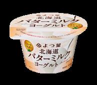 よつ葉北海道バターミルクヨーグルト