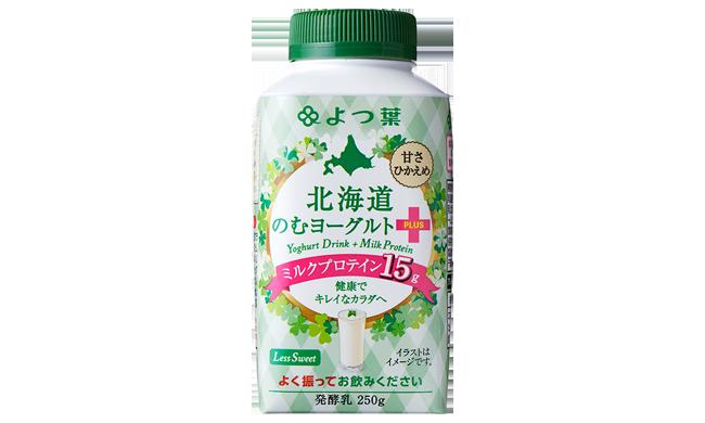 よつ葉北海道のむヨーグルト+<br>ミルクプロテイン