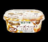 よつ葉北海道十勝100<br>パンにぬって楽しむチーズペースト<br>≪マスタード≫