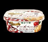 よつ葉北海道十勝100<br>パンにぬって楽しむチーズペースト<br>≪トマト&バジル≫