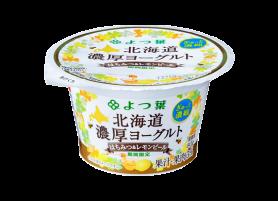よつ葉北海道濃厚ヨーグルト<br>はちみつ&レモンピール