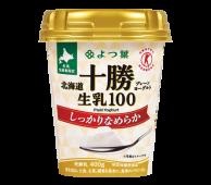 よつ葉北海道十勝プレーンヨーグルト生乳100 しっかりなめらか