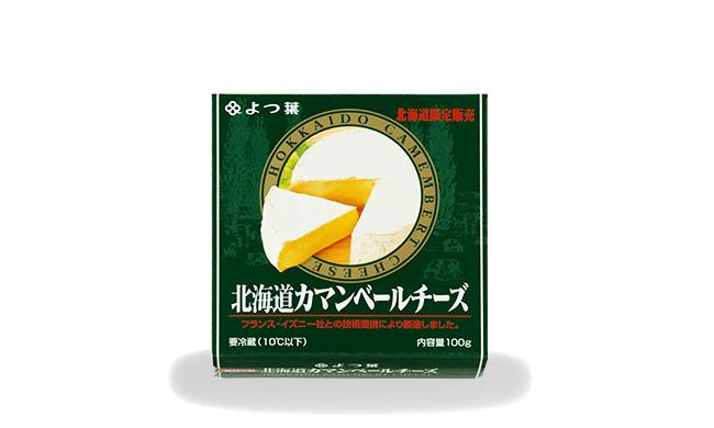 よつ葉北海道カマンベールチーズ<br>(北海道限定販売)
