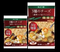 よつ葉北海道十勝100 3種のチーズ 濃厚コク旨ブレンド