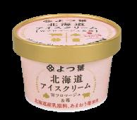 よつ葉 北海道アイスクリーム Wフロマージュ&苺