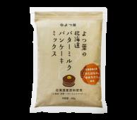よつ葉の北海道バターミルクパンケーキミックス