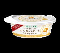 よつ葉パンにおいしいよつ葉バターとひまわりオイル