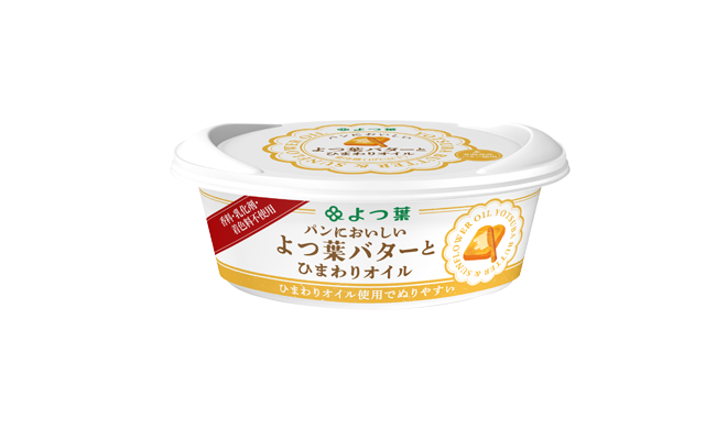 よつ葉パンにおいしい<br>よつ葉バターとひまわりオイル